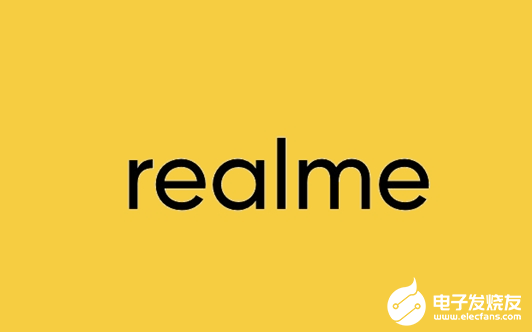 realme 6价格曝光 或将成为目前市面上价格最低的90Hz机型