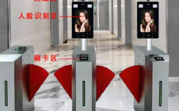 人脸识别测温仪正式上线,快速又准确