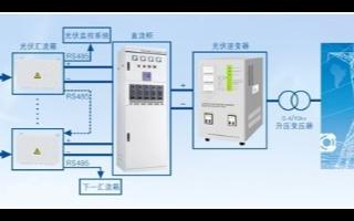 基于及PVxx-29Bxx系列电源的1500V光伏发电系统电路的设计