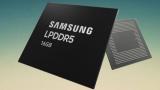 三星宣布量產業界首款LPDDR5內存,16GB內存需求成為行業趨勢