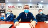 中国电科碳化硅材料产业基地开始投产,年产值可达1...