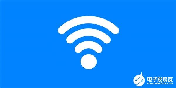 华为Wi-Fi 6+相比Wi-Fi 6有哪些升级