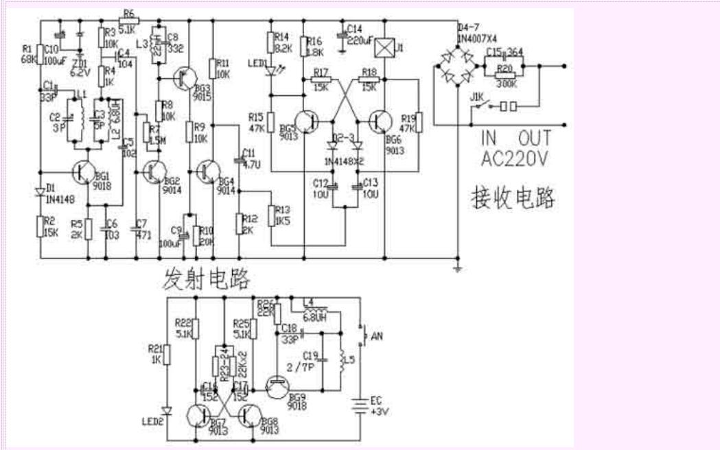 无线遥控插座的电路原理图详细介绍