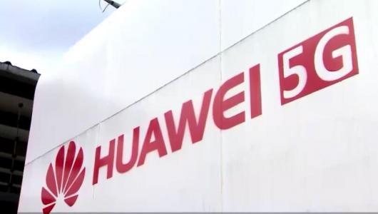 华为5G芯片首次对外销售!5G模组向多个行业渗透!