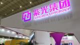坂本幸雄談紫光的DRAM計劃,未來將瞄準巨大的中國內需市場!