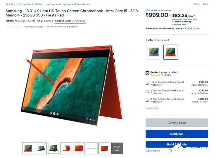 三星Galaxy Chromebook将在4月份开售,国内售价约7010元