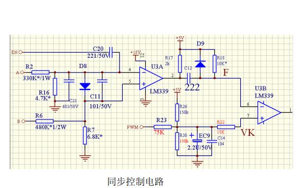 电磁炉结构及工作原理的详细介绍