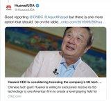 华为可以给美企授权5G技术