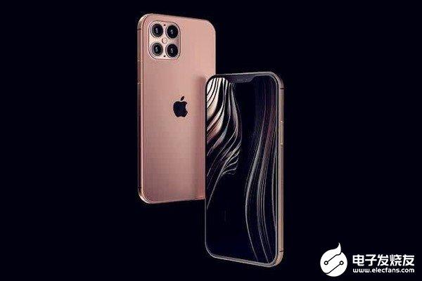 苹果iPhone 12系列新机将支持全新WiFi标准,目标速率高达176Gbps