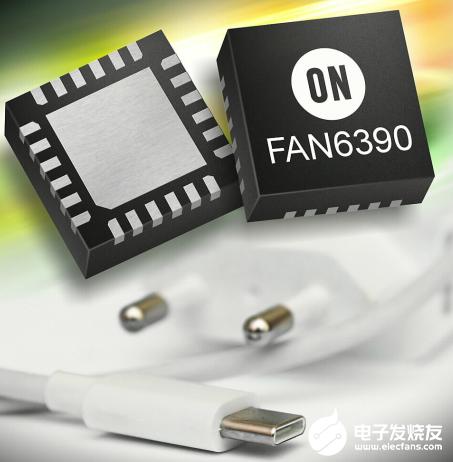 安森美USB-C? PD 3.0控制器亮相 提供了更高集成度和可靠性
