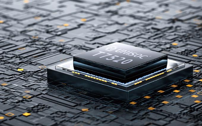 紫光展銳重磅發布新一代5G SoC虎賁T7520,六大亮點集于一身