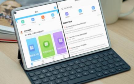 华为MatePad Pro创新功能,让在线学习效率一翻再翻