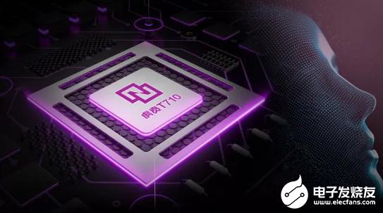 紫光展锐发布一站式AIoT开发平台,切实解决AIoT应用场景三大挑战
