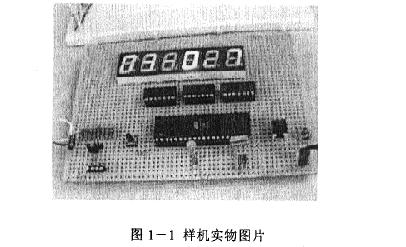 怎么樣才能使用智能傳感器和單片機設計溫度監測系統