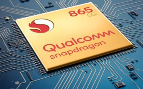 Qualcomm骁龙865 5G旗舰移动平台 支...