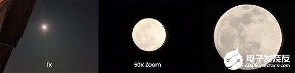 三星Galaxy S20 Ultra 100倍变焦效果图公布 月亮表面细节清晰可见
