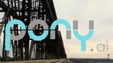 豐田向小馬智行投資4億美元,AI+硬件+RoboTaxi成自動駕駛方向