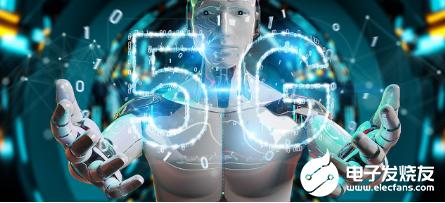 5G智能疫情防控巡逻机器人投入使用 可同时测量5...