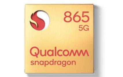 高通骁龙865 5G平台有70多款产品,第一批5...