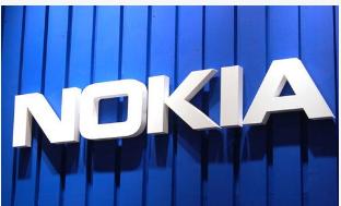 诺基亚已经准备好了迎接5G时代的到来