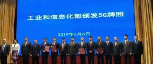 中国电信5G用户超过移动?口径还不一致