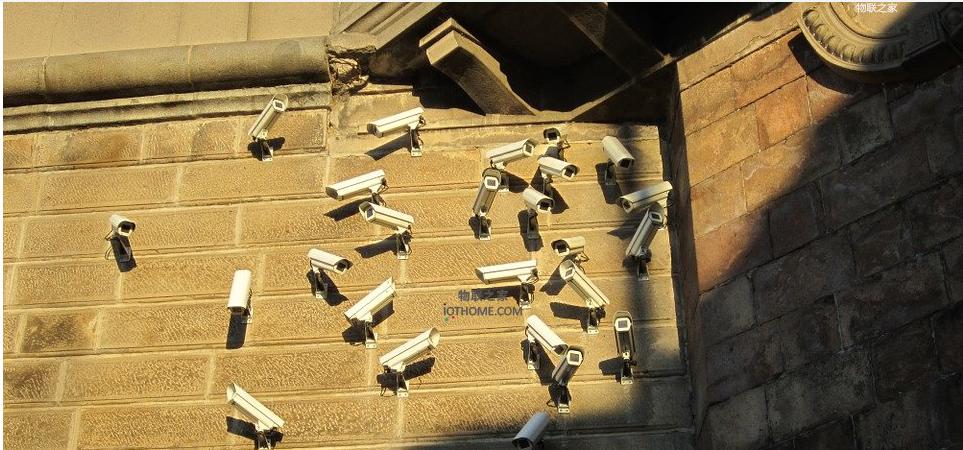 2020明显的物联网安全趋势是怎样的