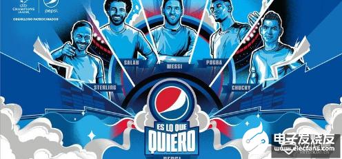 百事可乐进行AR营销活动 希望能吸引更多足球迷