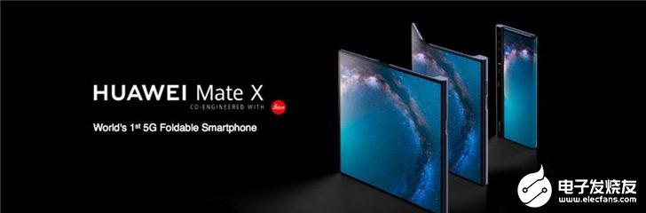 华为Mate Xs新交互体验,平行视界功能可实现单一App分屏操作