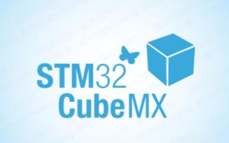 浅谈STM32CubeMX的理解心得与运用