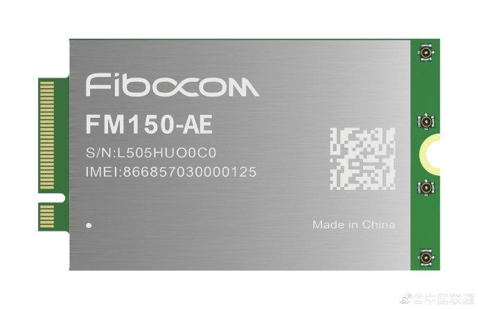 联通推出首款5G+eSIM模组,两款产品均支持NSA/SA双模