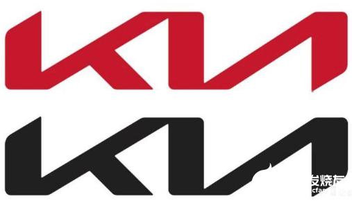 起亚汽车新Logo上线 或将应用于新一代电动汽车