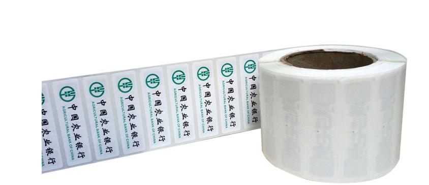 RFID易碎标签是怎样达到防伪目的的