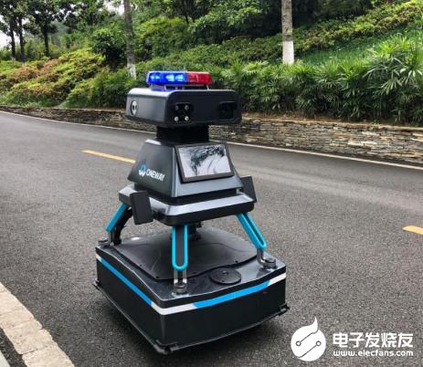 5G智能疫情防控巡逻机器人开始使用 能识别经过的...