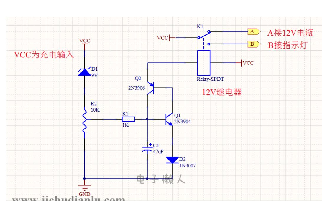 12V电瓶充电保护电路的详细讲解分析