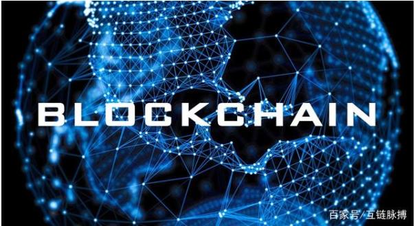 宇链科技全球首个实现区块链芯片商业化