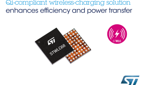 意法半导体推出高集成度的无线充电IC,可大幅提高输电充电能效,降低物料清单成本
