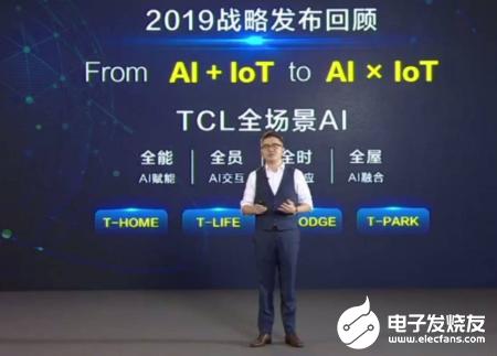 2019TCL電視中國銷量第一 2020年將持續深耕AI×IoT賽道