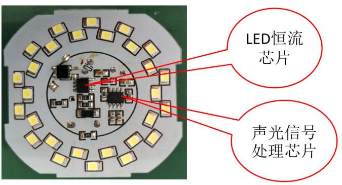 LIS945XU智能感(gan)應(ying)之聲(sheng)光控照明(ming)方案
