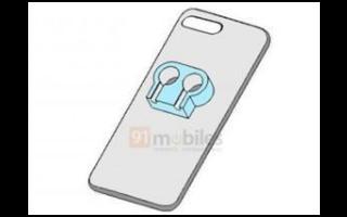 小米申请新专利,智能手机为无线耳塞反向无线充电