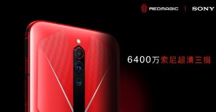 新款红魔5G手机将于3月12日发布,后置三摄方案...