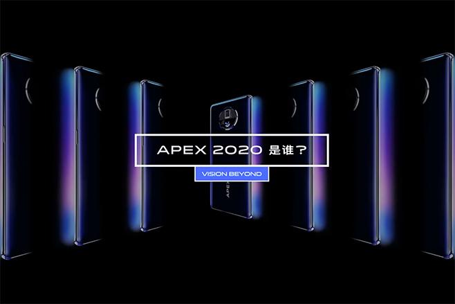 eWiseTech1:vivo Z6预售,vivo APEX 2020预期引领黑科技