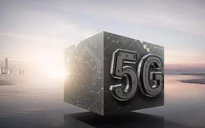 埃森哲研究:八成企業認為5G影響深遠,安全性與成本仍是關注焦點