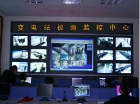 变电站视频监控系统的组成及故障分析及解决方法