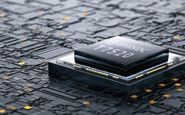 紫光展銳新一代5G SoC移動平臺發布