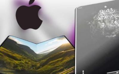 苹果的新专利显示,新款折叠iPhone即将发布