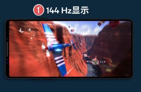 驍龍865移動平臺首次在安卓機上支持端游級正向渲染