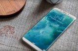 京東方為iPhone安排OLED模塊產線,合作關系變得穩固