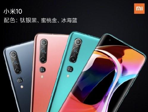 小米10手機再次開啟預售,當天完成了接近10萬臺的全球預售量