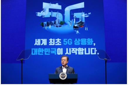 韓國5G用戶背后的秘密是什么