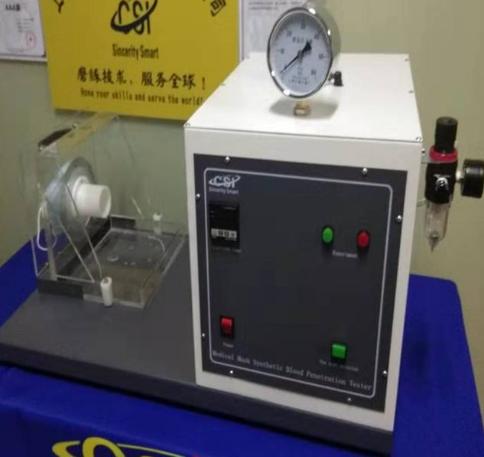 3M医用口罩合成血液穿透测试仪的技术参数与试验步骤